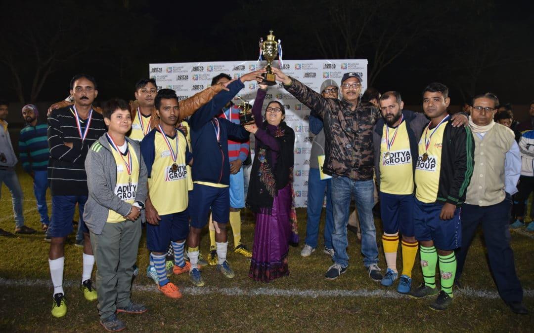 Bhaskar Aditya Memorial Challenge Trophy 2018